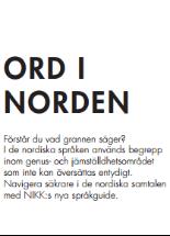Nordisk ordlista